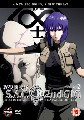 GHOST IN THE SHELL 2ND GIG VOLUME 2 (DVD)
