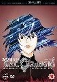 GHOST IN THE SHELL 2ND GIG VOLUME 5 (DVD)