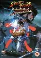 STREETFIGHTER ALPHA-GENERATION (DVD)