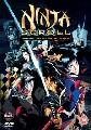 NINJA SCROLL 10TH ANNIVERSARY (DVD)