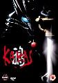 KARAS-THE PROPHECY (DVD)