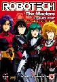 ROBOTECH-MASTERS COMPLETE SET (DVD)