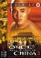 ONCE UPON A TIME IN CHINA 3 (DVD)
