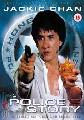 POLICE STORY 2 (DVD)