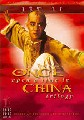 ONCE UPON A TIME/CHINA TRILOGY (DVD)
