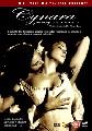 CYNARA-POETRY IN MOTION (DVD)