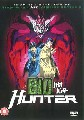 BIO HUNTER (DVD)