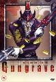 GUNGRAVE VOLUME 1 (DVD)