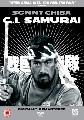 GI SAMURAI (DVD)