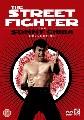 STREETFIGHTER (SONNY CHIBA) (DVD)