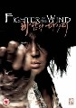 FIGHTER IN THE WIND (DVD)