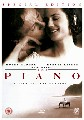 PIANO-SPECIAL EDITION (DVD)