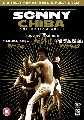 SONNY CHIBA COLLECTION VOLUME 1 (DVD)