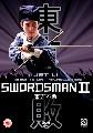 SWORDSMAN 2 (DVD)