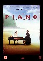 PIANO (SINGLE DISC) (DVD)