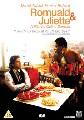 ROMUALD & JULIETTE (AUTEIL) (DVD)