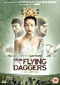 HOUSE OF FLYING DAGGERS (SALE) (DVD)