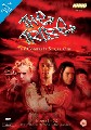TRIBE-COMPLETE SERIES 1 (DVD)