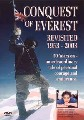 CONQUEST OF EVEREST REVISITED (DVD)