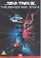 STAR TREK 3 THE SEARCH FOR SPOCK (DVD)