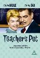 TEACHER'S PET (DVD)