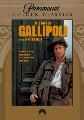 GALLIPOLI SPECIAL EDITION (DVD)