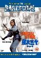 GENERAL STONE (DVD)