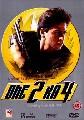 ONE TWO KA FOUR (DVD)