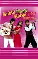 KABHI HAAN KABHI NAA (DVD)
