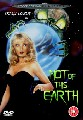 NOT OF THIS EARTH (DVD)