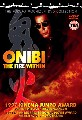 ONIBI-THE FIRE WITHIN (DVD)