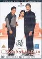 MOHABBATEIN (DVD)