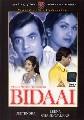 BIDAAI (DVD)