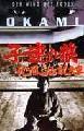 OKAMI 3 - Der Wind des Todes (DVD)