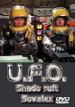 UFO Vol.6 - Shado ruft Sovatex (DVD)