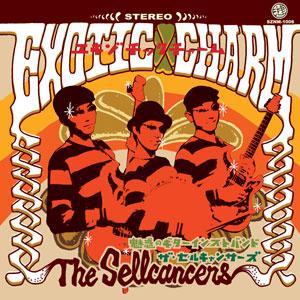 SELLCANCERS - Exotic Charm