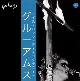 Glueams - Same (Japan edition)