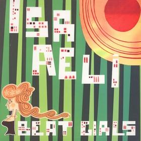 VARIOUS ARTISTS - Israeli Beat Girls