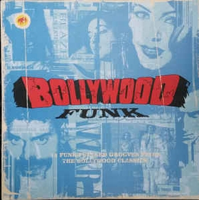 VARIOUS ARTISTS - Bollywood Funk
