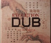 Evolution Of Dub - Volume 5: The Missing Link