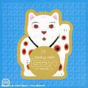 Isan - Lucky Cat