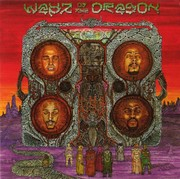 Dope Dragon Records - Wayz Of The Dragon (5LP)