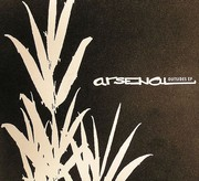 Arsenal - Outsides EP