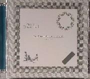 Piano Overlord (Prefuse73) - Singles Collection 03-05
