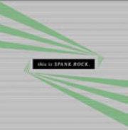 Spank Rock - Voila (mixed)