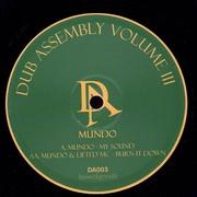 Mundo - My Sound