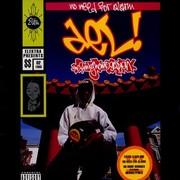 Del The Funky Homosapien - No Need For Alarm (2LP)