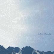 Mathon - Muntsulej