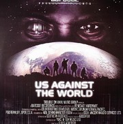 Barcode Records presents - Us Against The World (4LP-BOX)