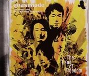 Quasimode - The Land Of Freedom